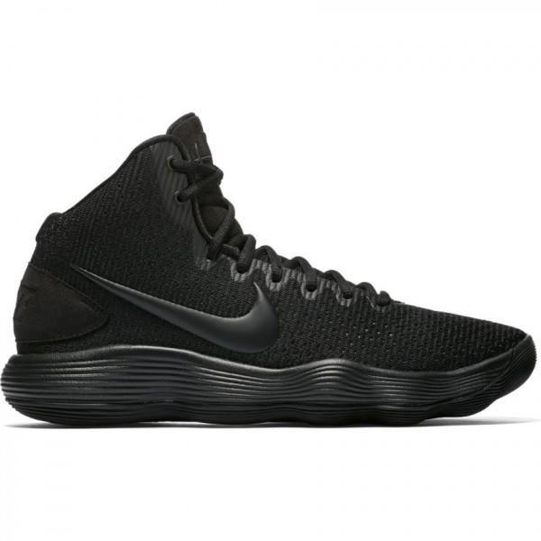 0bcfc63e8c61 Basketball Basket Gatorade Pas Vert Daim Nike Pour Chers Vente w6SAHqPw